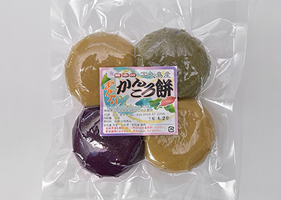 かんころ餅(あん入り)