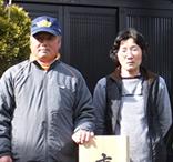 5.喜代丸邸