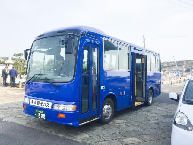宇久観光バス